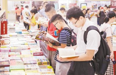 侨乡阅读文化节昨日开幕  10多项活动等你参加