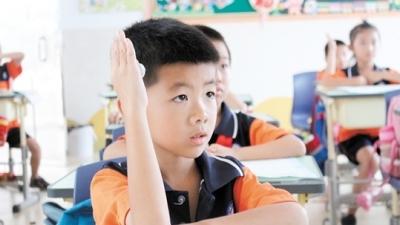 江海区全面实施教育优先发展战略