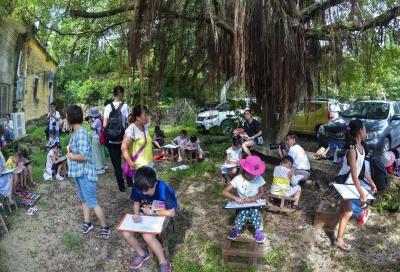 首届粤港澳写生文化节正式启动