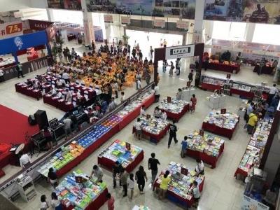 侨乡阅读文化节本周五开幕