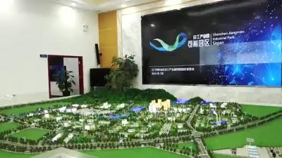 深江产业园基础设施建设进展顺利