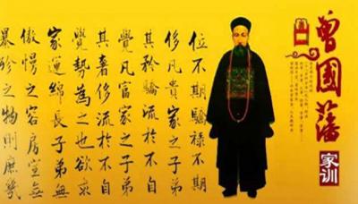 著名学者郦波来江门畅谈家训文化