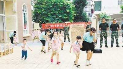 江门市天鹅湾幼儿园开展安全生产月宣传教育活动