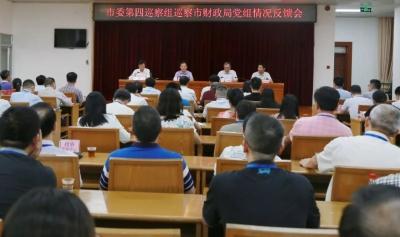 江門市領導向市財政局黨組提出巡察整改工作要求