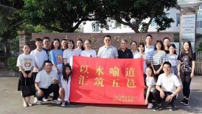"""华中大""""喻竹""""计划江门实践团队到台山市走访交流"""