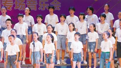 童音繞梁  沙坪六小舉辦活動獻禮新中國成立70周年