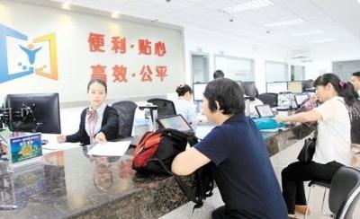 江门优秀!2018年度法治广东建设考评结果公布