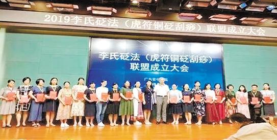 江门市人民医院中医特色理疗再添新疗法