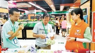 蓬江区康园中心学员自办生日会