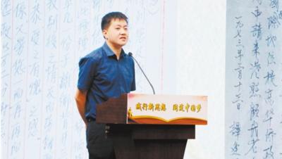 五邑华侨华人爱国故事分享会举行