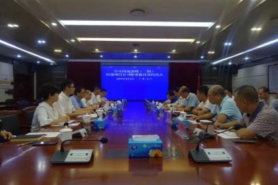 中小河流(二期)组建项目公司框架协议签订