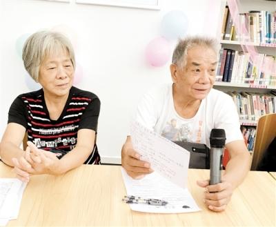 """长塘社区举办家庭婚姻讲座   """"金婚夫妻""""传授 幸福秘诀"""