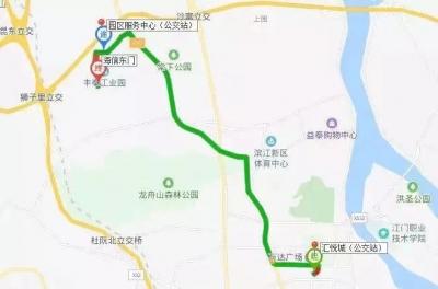 8月5日僑都早點丨江門再開通15條定制公交線,覆蓋這么多地方!快看看經過你家嗎?
