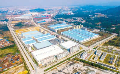 江门产业转移工业园管委会挂牌