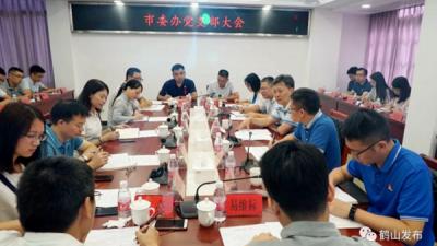 林贤进参加鹤山市委办党支部会议并讲授党课