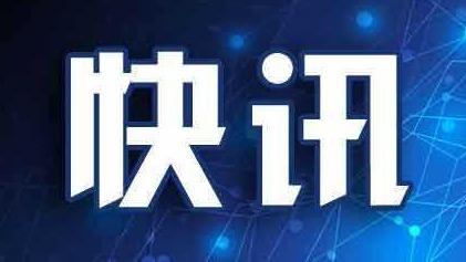 江门全市健康教育技能竞赛8月8日举行