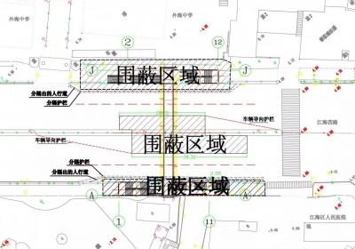 江海区有3个路段因工程施工将实施临时交通管制!