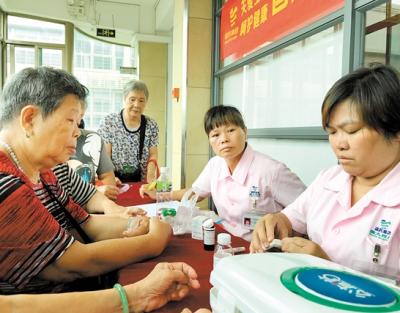 国大药房与恒爱社工机构合作:服务平安通长者