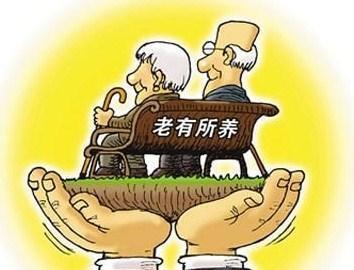 """为了最美夕阳红  ——习近平总书记牵挂的民生事之""""老有所养""""篇"""