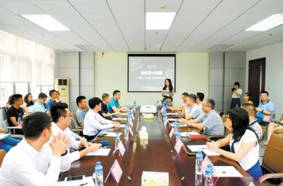 本报举行高新区(江海区)区域发展研讨会