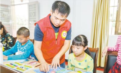 """恩平市小岛社区党委:打造和谐温馨""""星级社区"""""""