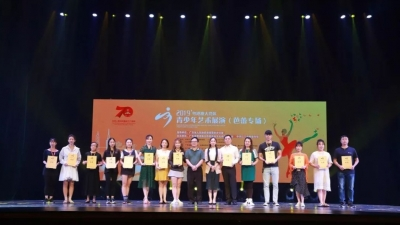 2019粤港澳大湾区青少年艺术展演芭蕾专场在江门市举行