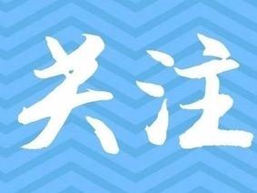 """創業""""一鍵觸達""""!《港澳青年創新創業基地導覽》正式發布"""