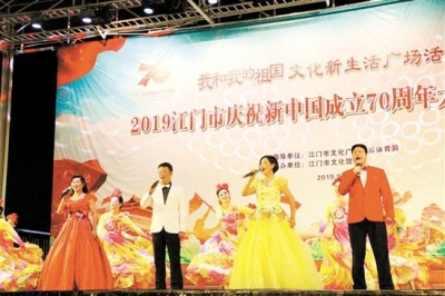 我市举办大型歌舞晚会庆祝新中国成立70周年