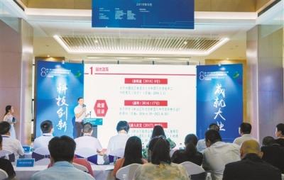 中国创新创业大赛港澳台赛行业赛首次在江门举办