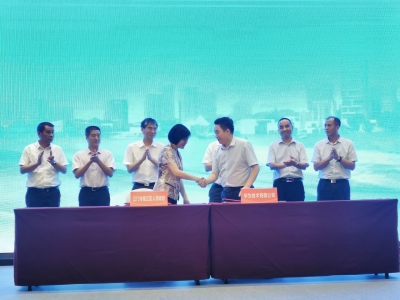 蓬江区与华为签署全面合作协议,共同打造江门人才岛科技创新人才示范岛!