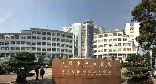江门市中心医院国医堂举办大型专家义诊活动