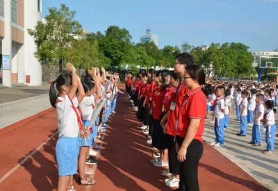 爱国守法  教书育人——台山市培正小学庆祝教师节