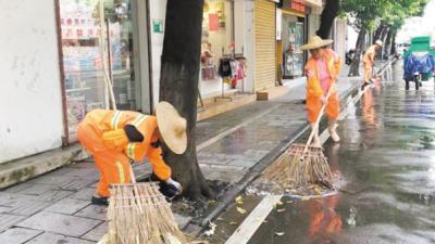 新会开展地毯式清洗行动 净化城区环境