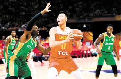 """2019年篮球世界杯拉开战幕 中国男篮喜迎""""开门红"""""""