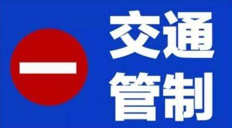 今天起,蓬江区这3条道路实施临时交通管制!