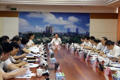 """市委""""不忘初心、牢记使命""""主题教育领导小组召开第一次工作会议"""