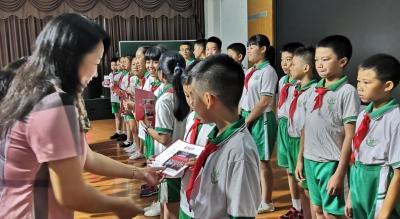 培英小学举行2019—2020学年第一学期开学典礼