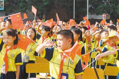 全面開展愛國主義教育活動 傳承紅色基因 堅定報國志向