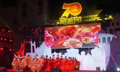 好戏连台庆国庆 开平市民共享文化盛宴