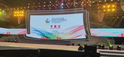 华侨华人文化交流合作暨粤港澳青年文化创意发展大会今日开幕