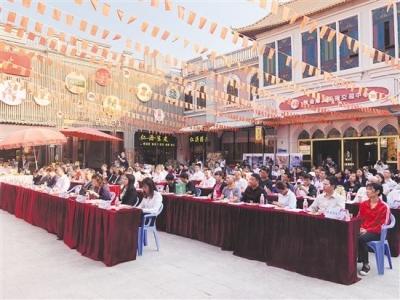 江门中行举办2019年个人普惠金融系列路演活动 普惠金融送达陈皮村