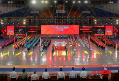 市九运会在江门体育中心体育馆胜利闭幕