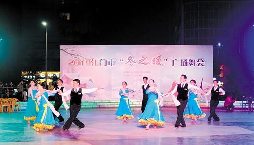 """""""冬之暖""""广场舞会举行  为市民献上视听盛宴"""