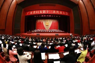 江门32名代表参加省妇代会