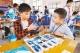 """教育信息化2.0时代 打造智慧教育的""""蓬江样本"""""""
