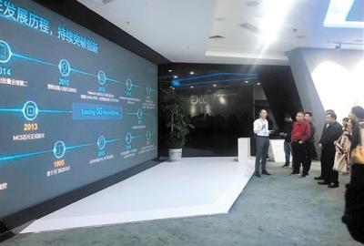 江门市科学技术协会组织学习交流团到深圳5家高新技术企业参观学习