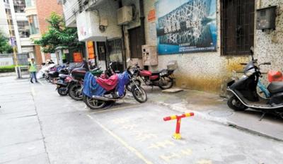 鹤山沙坪街道扫除消防黑点 清拆公共停车位障碍