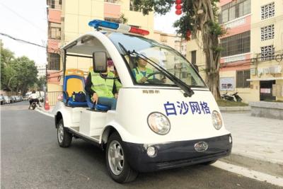"""蓬江区扎实推进""""党建+N全科网格""""工作"""