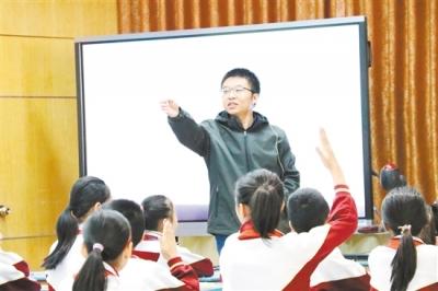 江門市北苑小學:邁出深化課堂教學改革行動第一步