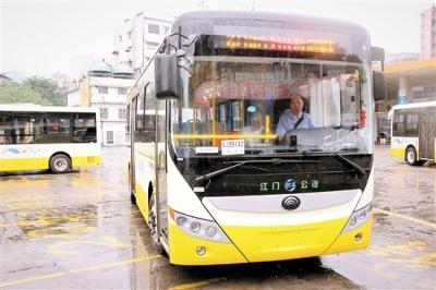 保障复工复产出行需求  我市逐步恢复公交正常班次